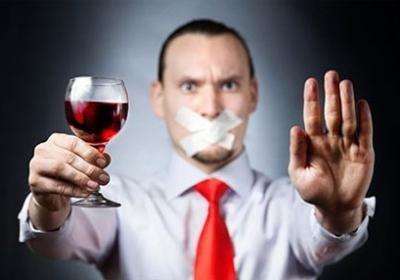 лечение алкоголизма в Москве ул.жудро