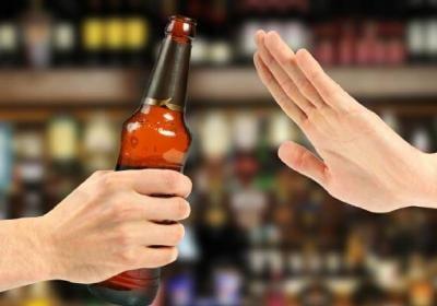 Кодирование от алкоголизма принцип действия как вывести человека из запоя г первоуральск