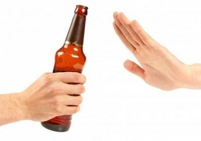 Профилактика и лечение алкоголизма кратко меня прокаполи от алкоголизма что будет если выпить