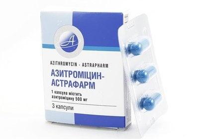 Азитромицин совместимость с алкоголем
